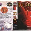 VHS (version française)