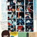 Animage 1982-09 (2) (335x500)