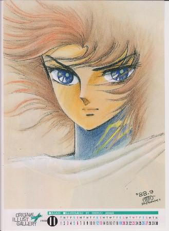 Calendrier Animedia nov. 1988