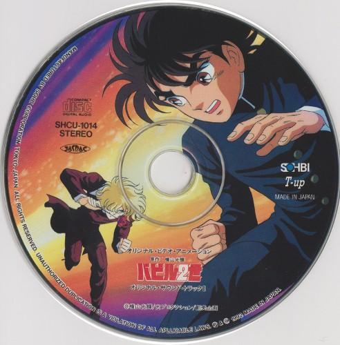 CD (492x500)