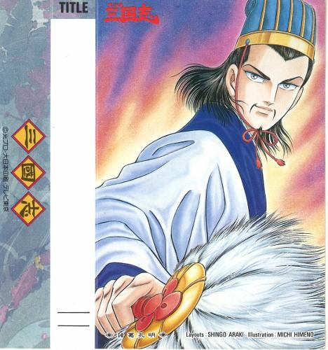 Index card 04