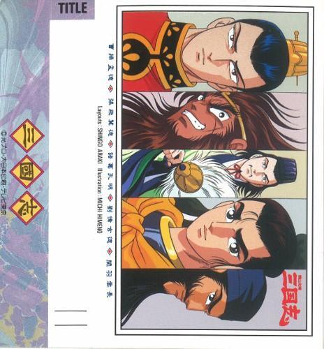 Index card 02