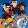 Poster Animedia janvier 1992