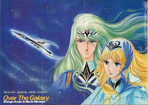 Poster Over The Galaxy - Animage octobre 1978