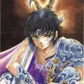 竜騎士ロイド (Ryûkishi Roido - poster Animage nov. 1988)