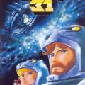 1981 - Ulysse 31 (宇宙伝説ユリシーズ31)